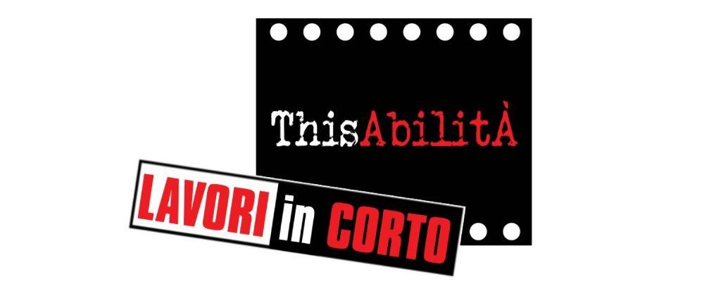 """""""Lavori-in-Corto""""-concorso-cinematografico-per-raccontare-storie-con-tematiche-sociali.-Bando-rivolto-ai-giovani-registi-under-35"""